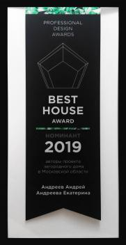 2019 Best House
